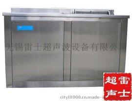 雷士专售电子元器件,工控设备超声波清洗机