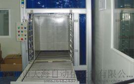 深圳天海连续式升降机拥有多年的生产经验,输送能力强