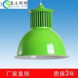 廠家直銷30W紅白光生鮮燈蔬菜燈鮮肉燈水果燈
