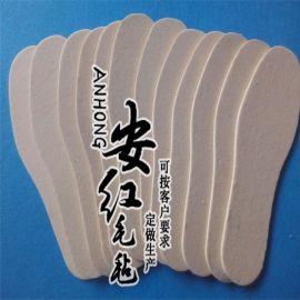 厂家直销羊毛毡鞋垫、厂家批发、质量保证、低价销售