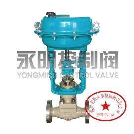 ZJHP精小气动薄膜单座调节阀,CV3000型气动PID调节阀