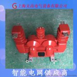 上海文高电气供应高压干式计量箱,JLSZV户外10KV柱上安装计量箱