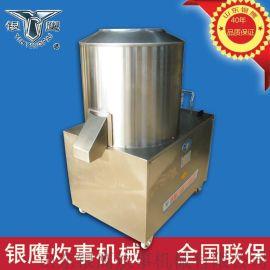厂家供应银鹰25公斤拌粉机 面条机配套拌面机 面嗦子 面条专用