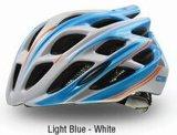 酷萨CROSA一体成型骑行头盔公路山地自行车装备带龙骨CE认证