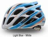 酷薩CROSA一體成型騎行頭盔公路山地自行車裝備帶龍骨CE認證