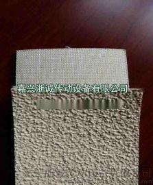糙面橡皮 粒面橡皮 包辊防滑带
