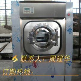 丰润县滦县滦南县乐亭县迁西县医院单位用全自动洗脱两用机