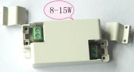 12V1A恒压LED电源