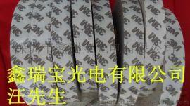 正品3M9080無紡布耐高溫雙面膠價格  鑫瑞寶