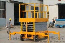 4-20米移动式升降机厂家现货供应湖北货梯厂家哪家好