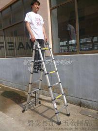 加厚铝合金家用梯子 关节伸缩梯 1.9米人字梯 3.8米折叠工程梯子