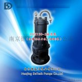 德藍仕DVE150-2旋流式排污泵