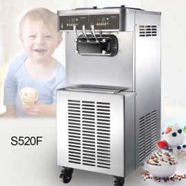 百世贸S520-F预冷带变频商用软冰淇淋机