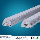 t8日光燈 18W日光燈 1.2米燈管 一體化節能環保LED日光燈