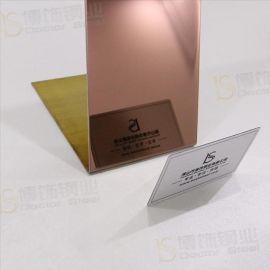 不锈钢表面处理的博饰、镜面咖啡金不锈钢装饰板、真空电镀304咖啡红不锈钢