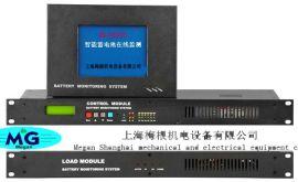蓄电池在线检测系统,蓄电池监测系统,蓄电池测试仪