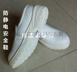 防静电安全鞋 防砸劳保鞋  钢头保护鞋 深圳现货供应