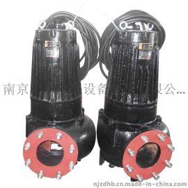 南京中德无堵塞潜水排污泵、潜污泵、污水泵