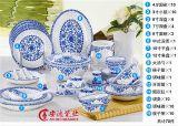青花玲珑瓷餐具,70头高档骨瓷餐具批发