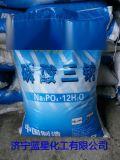 济宁厂家直销磷酸三钠