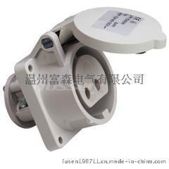 富森fs-1214工业防水插座 低压插头插座 防水低压插头 工业低压插座