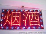 清远LED电子灯箱,清远闪动电子灯箱,清远LED电子灯箱价格