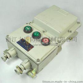 防爆100A、32A断路器可加装漏电保护器