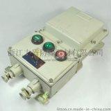 防爆100A、32A斷路器可加裝漏電保護器