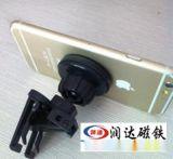 手机磁铁、手机皮套磁铁、手机周边配套磁铁