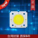 工业照明COB面光源 SP22-30/可做30w
