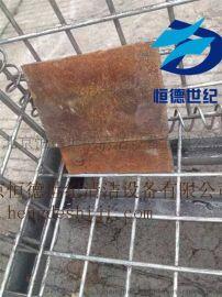 高压水喷砂除锈机HD35/21