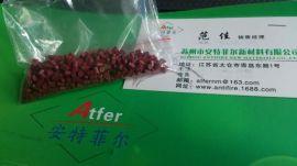 尼龙专用红磷母粒