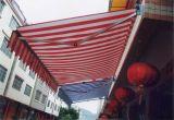 常州遮阳篷|常州装饰蓬|常州雨篷|常州户外遮阳|常州遮阳篷定做厂家
