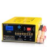 山久牌SJ-020汽车电瓶充电器12V24V蓄电池充电机