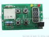 带数码管显示调温定时香炉控制PCB电路板线路板电子产品开发设计