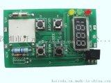 帶數碼管顯示調溫定時香爐控制PCB電路板線路板電子產品開發設計