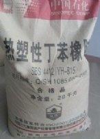 SBS茂名石化F675, 用于白色和透明鞋底料 ,机械橡胶制品