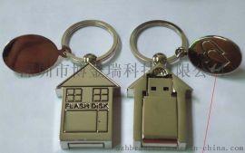金属u盘 房子造型优盘 带钥匙扣优盘