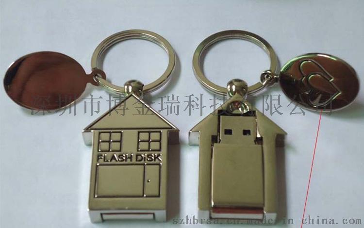 金屬u盤 房子造型優盤 帶鑰匙扣優盤