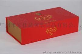 经典茶叶包装盒|书形茶叶盒|广州包装盒厂家直销