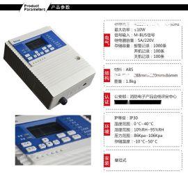 天然气浓度检测仪,广西桂林手持式天然气泄漏报警器