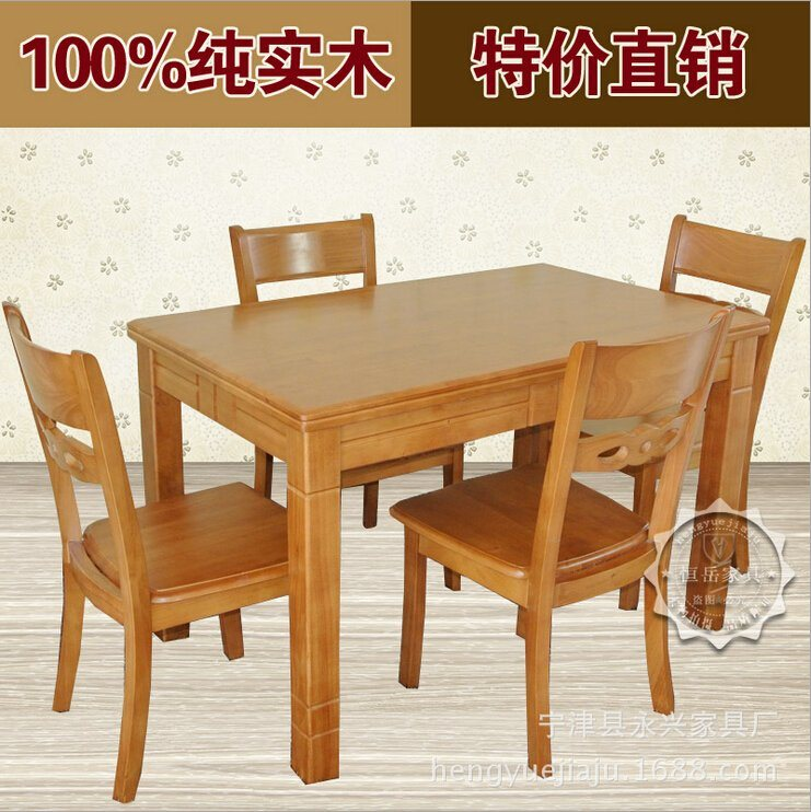 厂家直销 橡胶木桌子椅子 纯实木家具餐桌椅组合 长方形餐桌饭桌