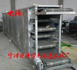 网带输送机 提升机 网链转弯输送机 加工定制 质量好供货快