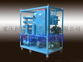 ZYD-150双级绝缘油真空滤油机