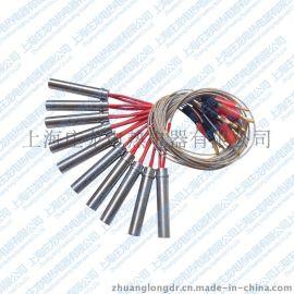庄龙非标定制带螺纹高温单头电热管发热管加热棒发热棒