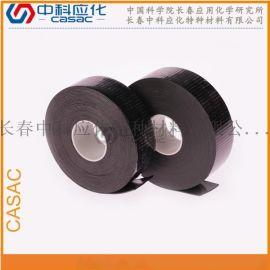 电力胶带中科应化HB1502绝缘自粘带