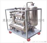 ZWY-20型植物油濾油機/食用油濾油機