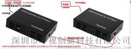 视频高清HDMI单网线延长器100米单网线传输延长信号1080P红外控制