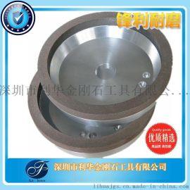 金刚石砂轮,树脂金刚石碗形砂轮