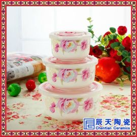 精美日用陶瓷保鲜碗 ,青花花卉保鲜碗, 定做礼品保鲜碗
